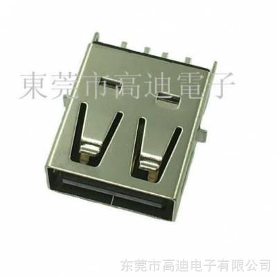 立式USB母座耐温长寿命,立式USB接口不锈钢四脚,立式USB插座4脚