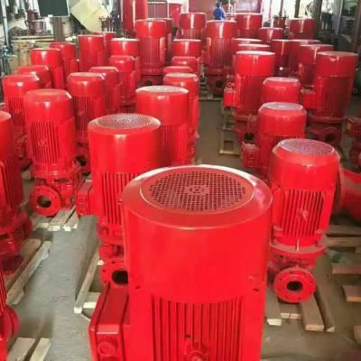 厂家直销立式单级XBD11/51.9-150-315IA消防泵 喷淋泵 消火栓泵消火栓泵 喷淋泵