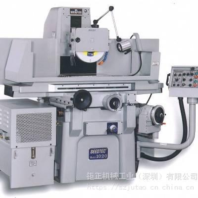 供应台湾宇青/大同/建德/冈本/鉅正YSG-1020/1024AH/AHD自动平面磨床