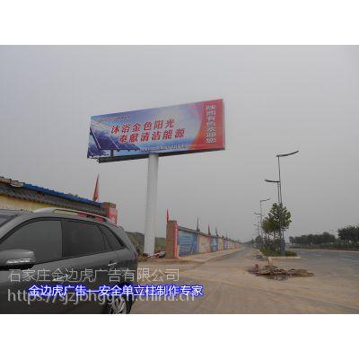 娄底高炮广告牌制作公司(货发全国)