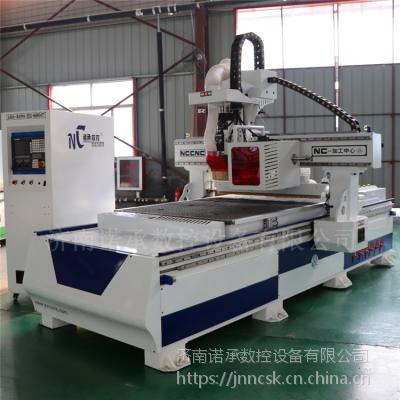 诺承NC-1325L贵州【板式家具开料机】价格 自动换刀下料机 双头排钻雕刻机
