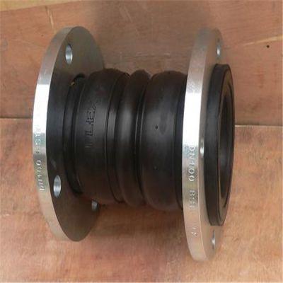不锈钢橡胶软连接厂家批发 耐高温耐腐蚀变径橡胶接头定制 膨胀节