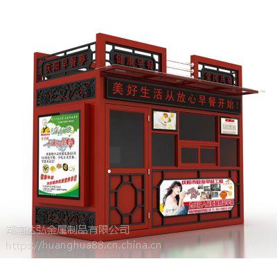 株洲卖场售货亭定制样式-新建商业街售货亭统一标准化-湖南达弘