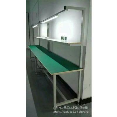 广州白云区工作台