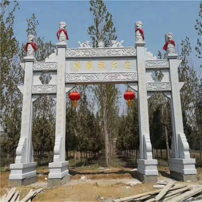 江苏石雕牌楼厂家低价销售石牌坊 花岗岩石雕牌坊
