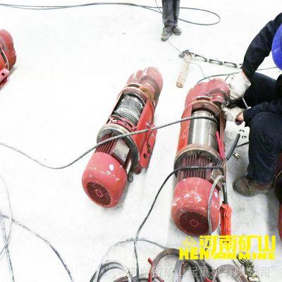 全国范围供应优质低价5T-9m起重机用电动葫芦