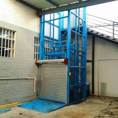 滨州固定液压升降平台 液压升降货梯厂家