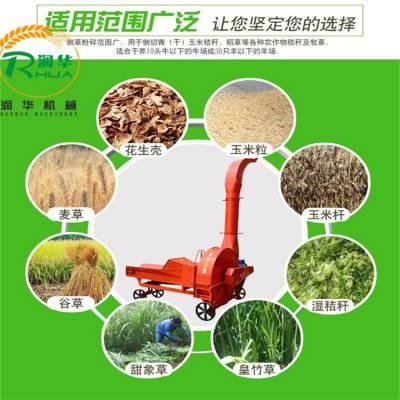 玉米秸秆揉丝机 干湿两用铡草机 沙克龙粉碎机
