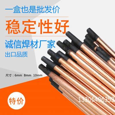 碳棒 气刨碳棒圆碳弧石墨棒镀铜电极碳棒条焊接4 5 6 7 8mm10碳棒