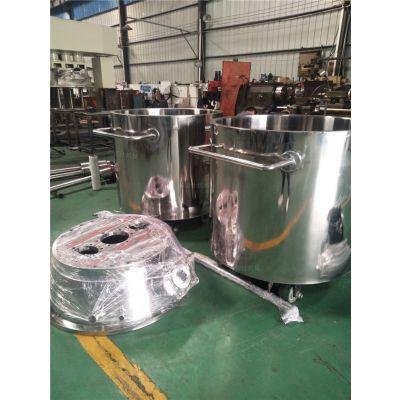 真空强力分散机设备 小型式强力分散机 邦德仕油漆涂料设备厂家