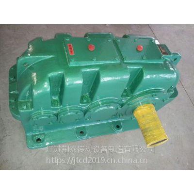 荆泰大量ZSY224-31.5-2硬齿面减速机现货供应