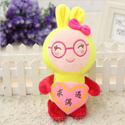 超柔短毛绒玩具可爱儿童布娃娃公仔混寝礼品定制批发抓机娃娃定做生产