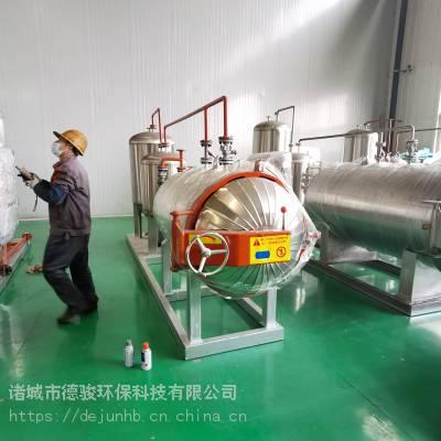 供应卧式电加热式湿化机 屠宰废弃物无害化处理设备