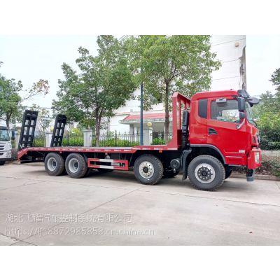 专业销售东风平板运输车 挖机拖车4.0L 厂家直销无中间商赚差价