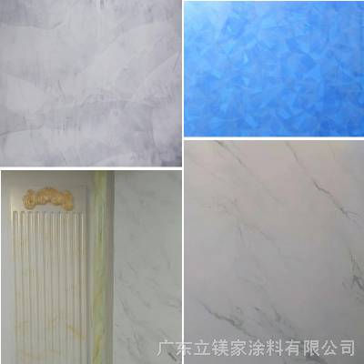 石纹彩 仿石漆 立镁家艺术涂料 艺术涂料厂家 石纹彩价格 仿石纹效果漆哪家好