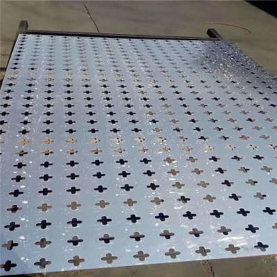 铝板图案冲孔网装饰板@西安图案冲孔网装饰板@图案冲孔网装饰板厂家