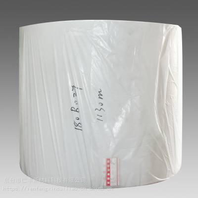 002-1厂家直销高性能聚酯胎基布 长丝聚酯油毡基布 sbs/app防水卷材专用胎布