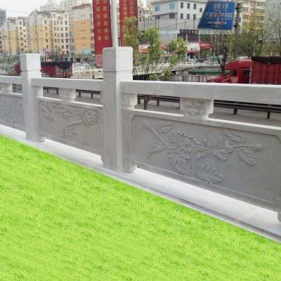 石栏杆河道护栏厂家定做安装