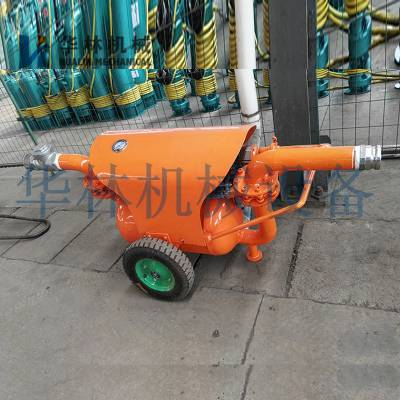 批发促销QYF矿用气动清淤排污泵 QYF气动清淤排污泵 矿用气动排污泵