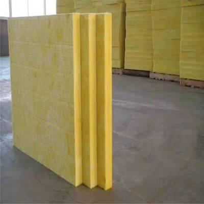 山东龙口A级憎水吸音保温玻璃棉板一平米价格
