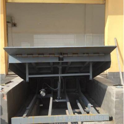 山东航天直销电动液压式登车桥|6吨8吨10吨固定式卸货平台|仓储物流装车台|每日报价