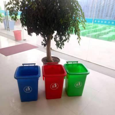 湖北孝感塑料垃圾桶中间脚踏垃圾桶价格