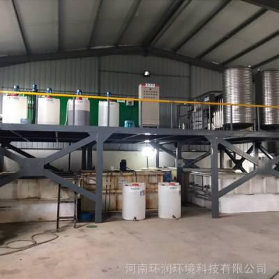 河北新市环润环境HR-2.0型多功能电镀污水处理设备企业质优价低