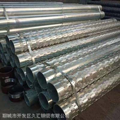 镀锌滤水管厂家159mm、219mm、325mm现货足