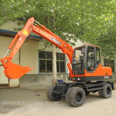 宝鼎轮式80挖掘机,80轮式挖掘机价格