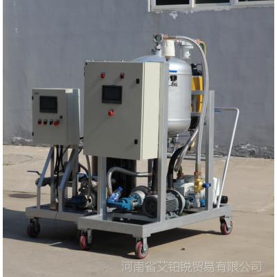 艾铂锐特惠 50L高效真空滤油机 质量保障 售后无忧 ZLYC-50