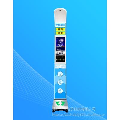 供应上禾科技SH-500G广告一体机,18.5寸液晶屏身高体重测量仪,手机扫码看结果