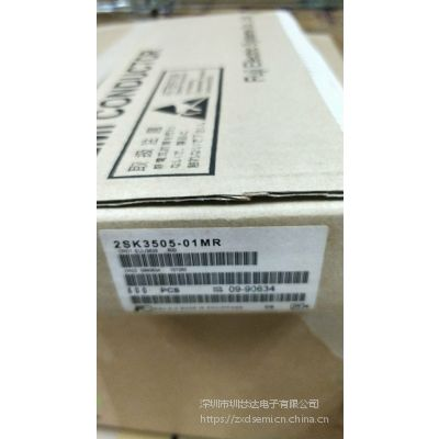 2SK3505-01MR FUJI富士 TO-220F 功率三极管