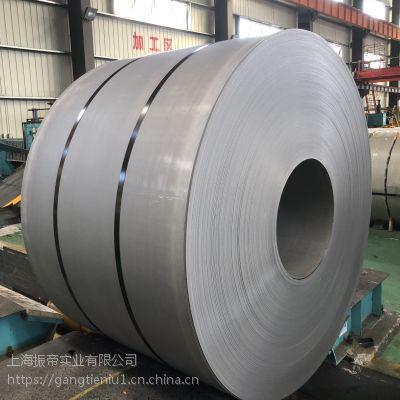 供应QStE420TM热轧酸洗板卷 1.5~14mm厚 可定尺加工 宝钢酸洗