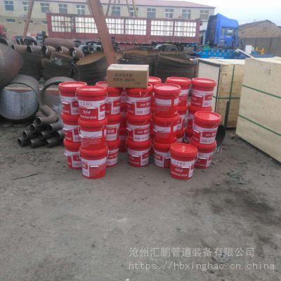 中联 三一原厂泵车通用国标锂基脂 地泵用非标锂基润滑脂