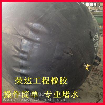 武汉管道封堵气囊加强耐压型管道堵水气囊 橡胶气囊生产厂家直销直径1650mm高品质优服务