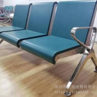 pu发泡pu座椅厂家、不锈钢机场椅+PU-深圳市北魏家具有限公司