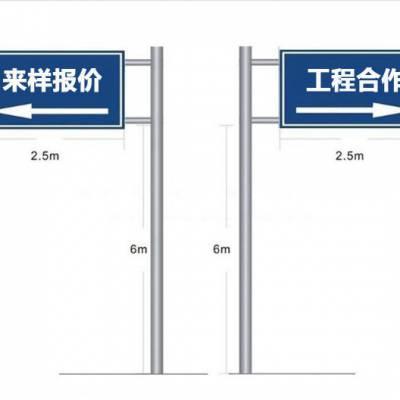 佛山交通标志牌八角杆件生产厂家 自主经营出品 江苏斯美尔光电科技有限公司