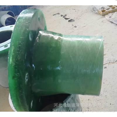 西安玻璃钢管道法兰接口 玻璃钢管道管件介绍 玻璃钢弯头管道 品牌成信