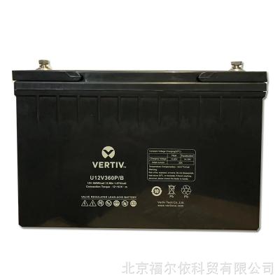 维谛原艾默生品牌U12V360P-B 12V100AH蓄电池 通信电池