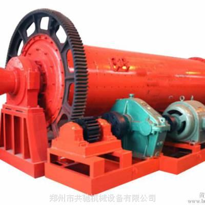 共驰机械设备选矿设备球磨机