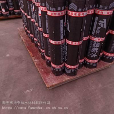 抚顺抚顺县企标sbs防水材料规格型号