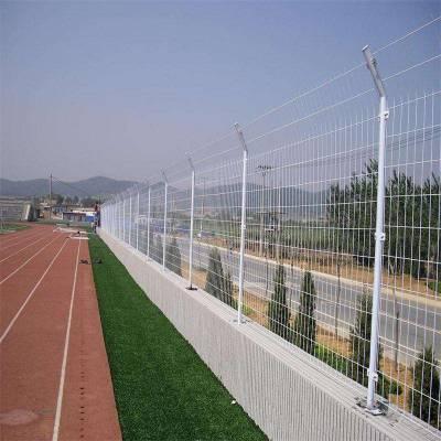 定制高速公路隔离防护护栏网供应果园养殖折弯铁丝护栏网厂家批发