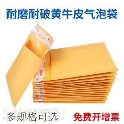 浙江复合包装,共挤膜气泡袋,LDPE膜气泡袋