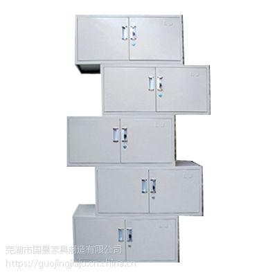 鄂州地区钢制办公文件柜资料柜更衣柜档案柜财务柜厂家直销