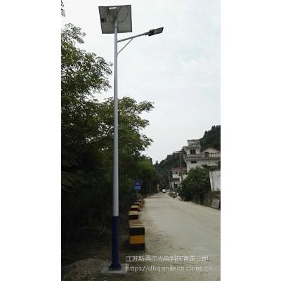 伊犁自动锂电池太阳能路灯厂家销售