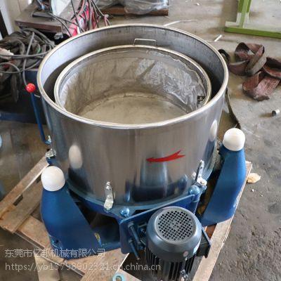 新疆山西 厂家直销 工业脱水机 三轴离心机 衣物甩干机 质量可靠