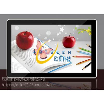 32寸高清液晶壁挂式液晶高清苹果款单机版广告机