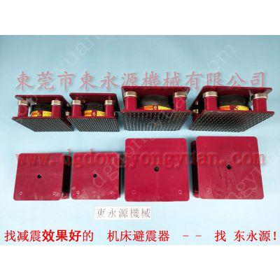 减震好耐用的楼上设备防震脚,数控折弯机减震垫找东永源