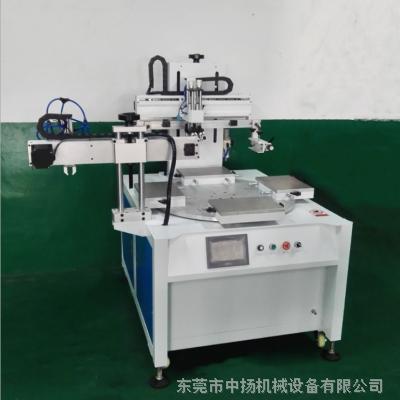 东莞中扬厂家直销平面单色全自动转盘丝印机 印刷机