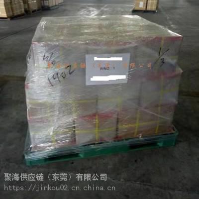 货运快讯:东莞出口塑胶粒到越南胡志明海运专线